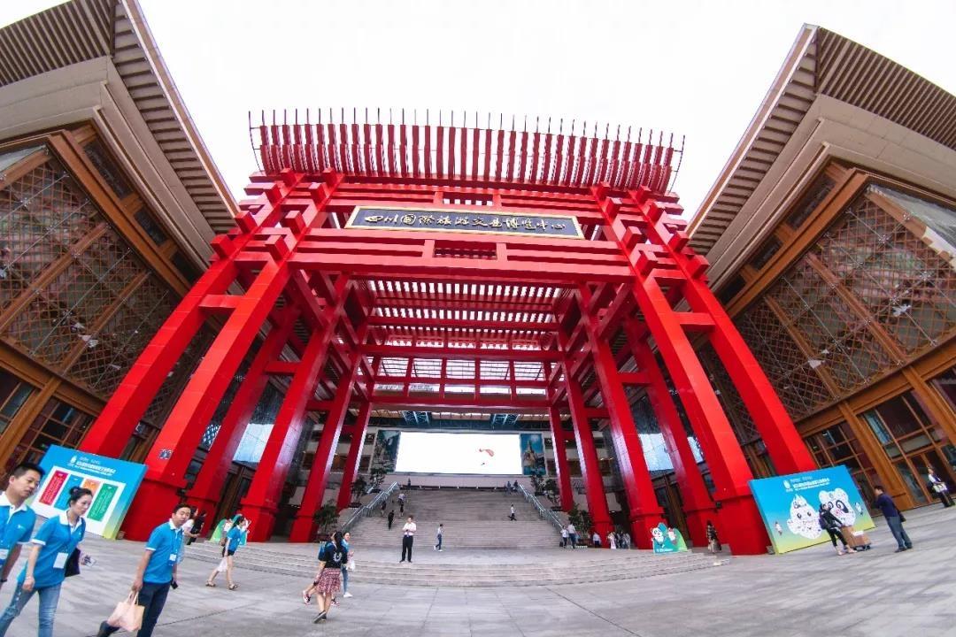 第五届四川国际旅游交易博览会开幕。